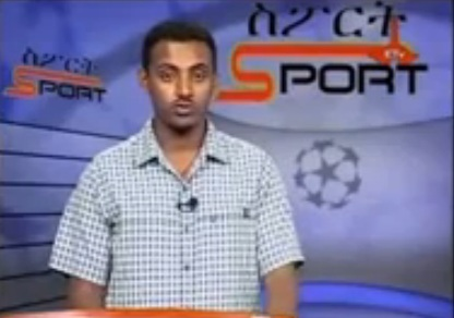 The Latest Sport News and Updates From ETV Jun 9, 2013