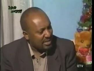 Tiday Ena Bider - Ethiopian Drama - Part 1
