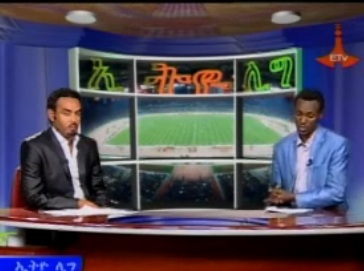 Ethiopian Premier League week 6 Results and Latest News