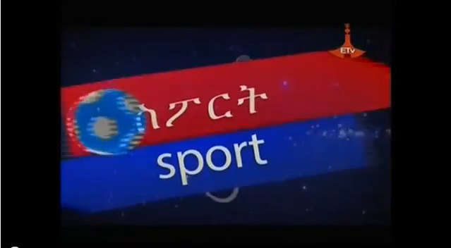 The Latest Amharic sport News March 10, 2014