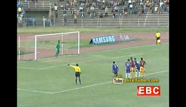 Shortage of Quality Stadium in Ethiopia