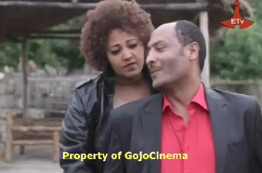 Ethiopian TV Series Part 105