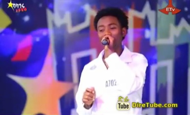 Addisalem Shemse Vocal Contestant - 3rd Audition Addis Ababa
