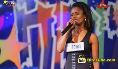 Mimi Moges Vocal Contestant - 3rd Audition - Addis Ababa