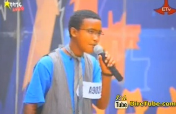 Natnael Mulugeta Vocal Contestant From Harar