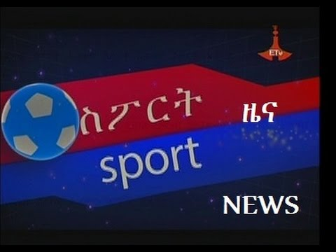 The Latest Sport News and Updates From ETV Aug12, 2014