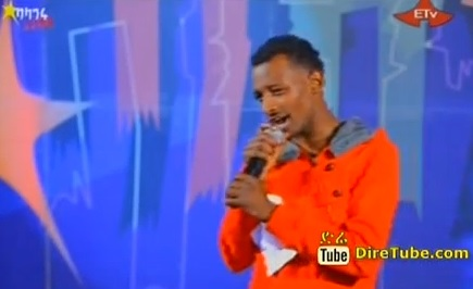 Wegayehu seyoum Vocal Contestant 2nd Round Addis Ababa