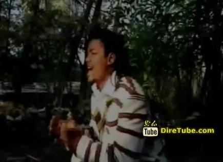 Sidama [Traditional Ethiopian Music]