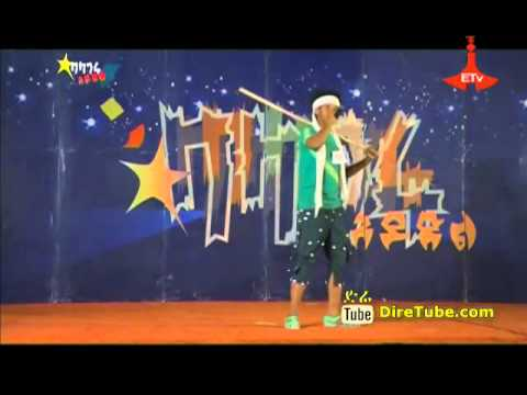 Fasil Tesfaye Vocal Contestant 2nd Audition