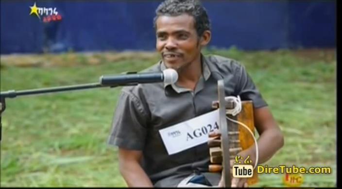 Vocal Contestant Asechalew Yehunie Round 1 - Gondar Audition