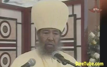 Ethiopian Patriarch Dies - Government Full Report