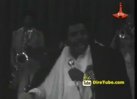 Leba Negn [Ethiopian Old Classic]