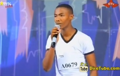 Andualem Gosa Vocal Contestant 2nd Round, Addis Ababa