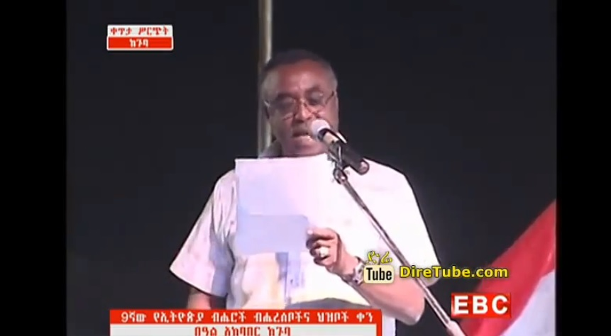 Getnet Enyew - Abay Harege Hone(አባይ ሀረግ ሆነ) Best Ethiopian Poem