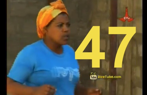 Ethiopian Comedy Series Season 2 - Part 47
