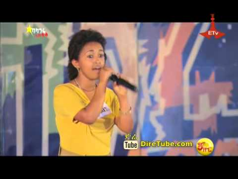 Betelhem Vocal Contestant 3rd Audition