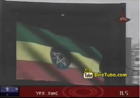 Ethiopian Sport - National Football Team Update and Highlights of The World's Sport News