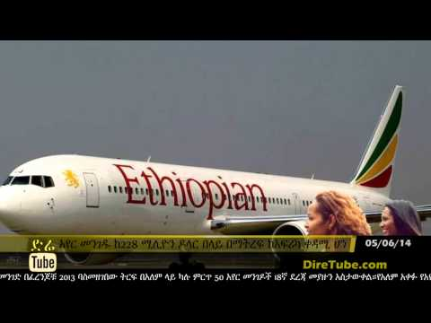 Ethiopian Ranked 18th among the top 50 Airlines by IATA