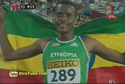 Ethiopian Athletics Team receive appreciation award