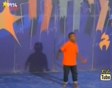 Berket Zeleke Dance Contestant From Harar