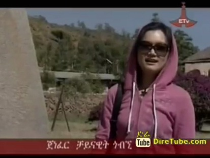 Chinese Tourists in Ethiopia