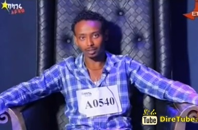 Samueal Deneku Vocal Contestant 2nd Round Addis Ababa