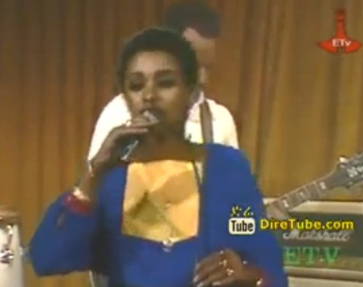 'Liba New Aleregalsh Yalgne' [Ethiopian Oldies]