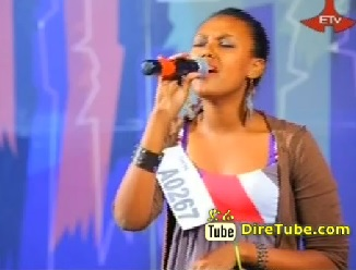 Mekdes Alebachew Vocal Contestant 2nd Round Addis Ababa