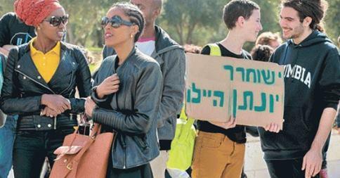 Dozens support appeal of Israeli who killed alleged rapist
