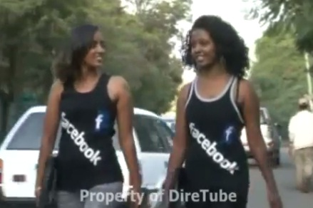 Ethiopian Musical Comedy