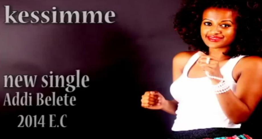 Kessimé (ከስሜ) [Ethiopian Song]