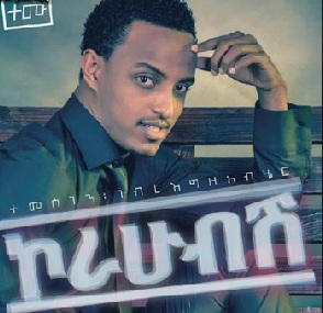 Temesgen Gebregziabeher - Tegetatemu [New! Amharic Music Video]