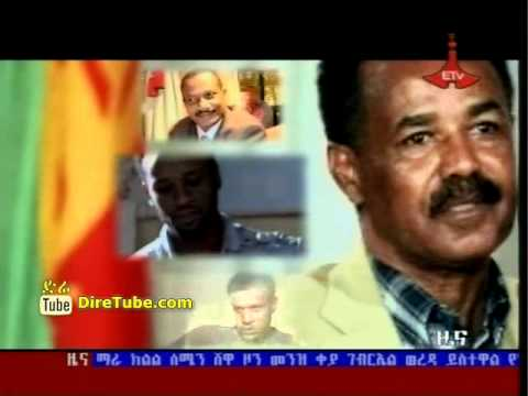 Ethiopian News - Andnet Party Files charge against ETV and Journalist of Akeldama Documentary