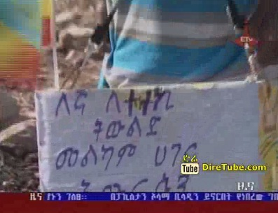 ETV 1PM Full Amharic News - Feb 26, 2012