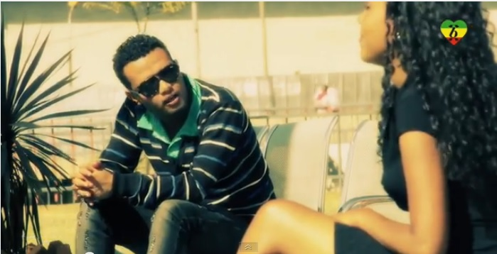 Aymokerem - [Ethiopian Music Video 2014]