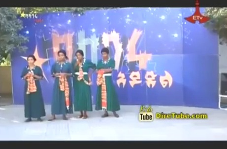 Zewide Alemayehu Traditional Dance Group Episode 43