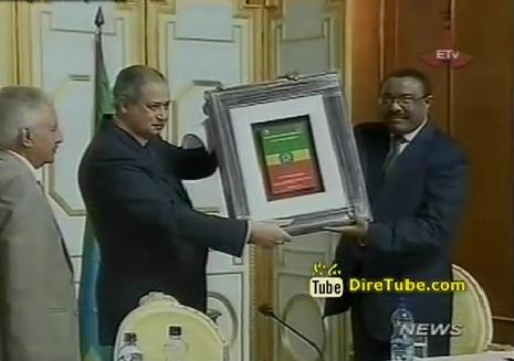 Ethiopias APRM Report Launched