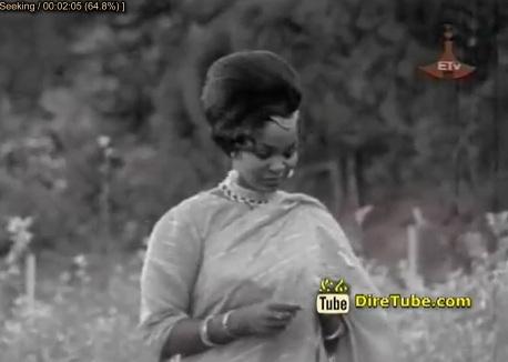 Addis Feker [Old Amharic Classic Music]