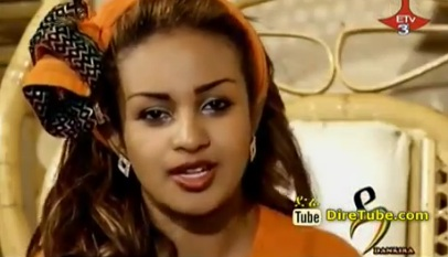 Ethiopian Traditional Dance Tutorial and Interview Mar 01, 2014