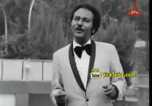 Ene Altekefahum [Ethiopian Oldies Music]