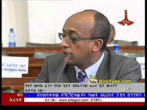 Melaku Fenta's case to be seen at a high court