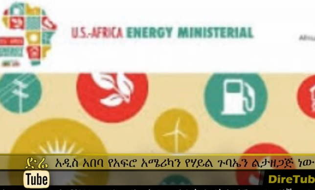 Addis Ababa to host US-Africa energy summit