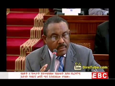 PM Hailemariam Desalgn Talks about the Incident at Ethiopian Embassy in DC and other issues