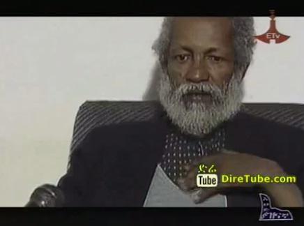 Sebhat LeAb Lifetime  - Short Documentary