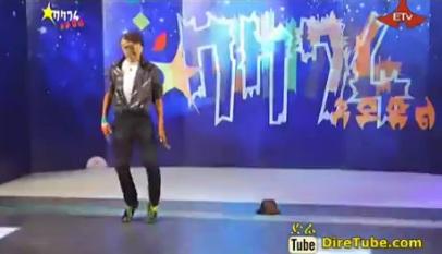 Nebiyu Semea Dance Contestant 3rd Audition
