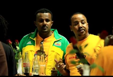 Adika Tour 31 - Round-Trip From Ethiopia to South Africa