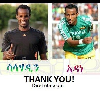 Highlights Ethiopia 2 - 0 Sudan - Ethiopia! to African Cup of Nation