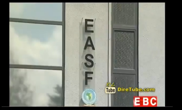 The Latest Amharic Evening News From EBC September 29, 2014