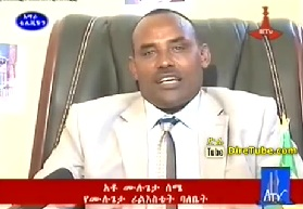 Meet Ato Mulugeta Sema - Mulugeta Real Estate Owner
