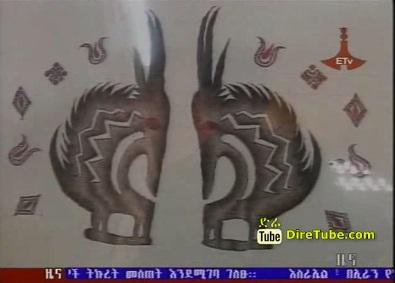 ETV 1PM Full Amharic News - Mar 9, 2012